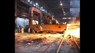 Нижняя Салда. Металлургический завод, 2002 год