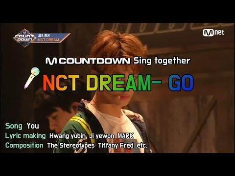 [MCD Sing Together] NCT DREAM - GO  Karaoke ver.