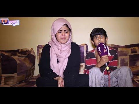 مغربية تُناشد  القلوب الرحيمة..تزوجت بسعودي كثر من 3 سنين و منين ولدت مبقتيتش شفتو..للمساعدة