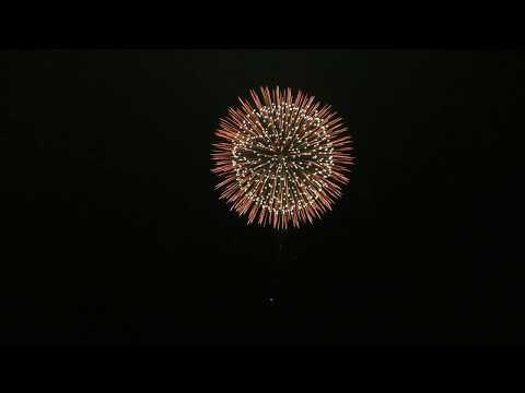 Beautiful Japanese Fireworks New Year's Eve 2017
