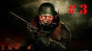 Fallout: New Vegas Прохождение - Часть 3 (Текли ручьи)