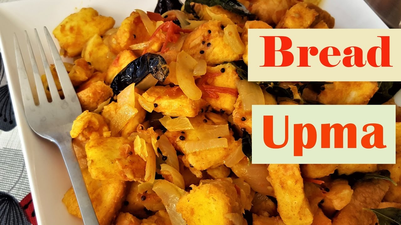 Bread Upma Recipe - Easy breakfast/lunch box/snacks recipe ...