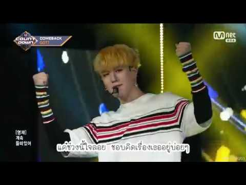 [Thai Ver.] GOT7 - Teenager วัยรุ่น l Cover by GiftZy streaming vf