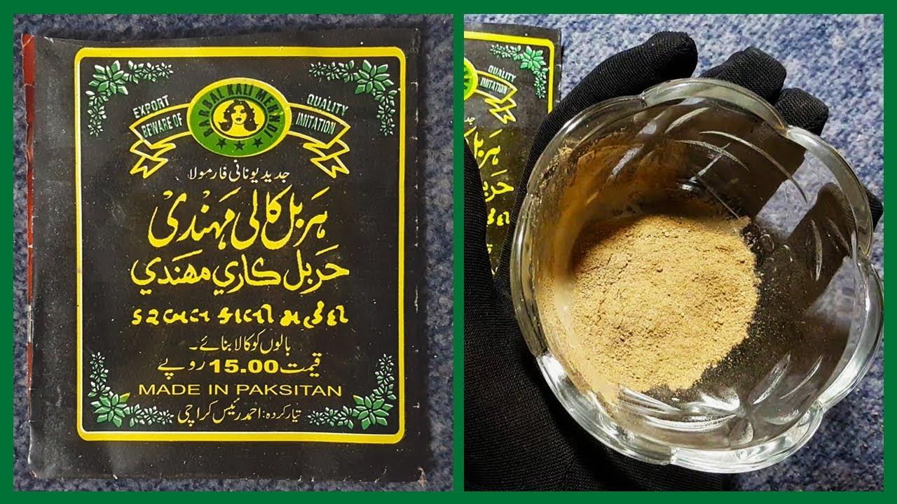 65b6442f3 Herbal Kali Mehndi Review, Benefits, Price, Side Effects   Natural Hair Dye  with Henna Unani Nuskha
