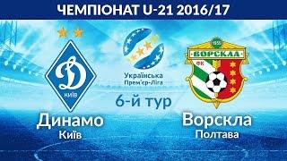 Dynamo Kiev U21 vs Vorskla U21 full match