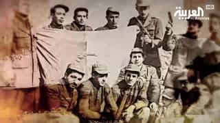 عرض خاص عن تاريخ فرنسا في الجزائر