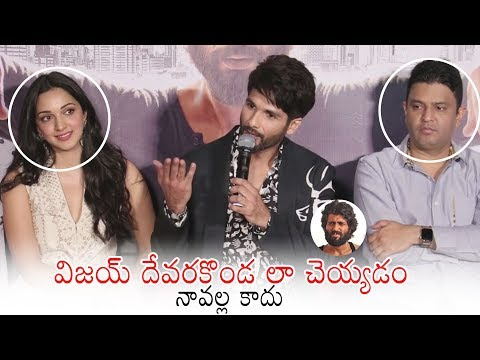 Shahid Kapoor about Vijay Devarakonda Performance in Arjun Reddy | Kabir Singh Trailer Launch