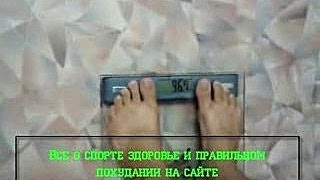 похудел за месяц на 10 кг