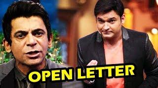 Sunil Grover's OPEN Letter To Kapil Sharma On Fight