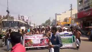 vidyut contract employees samme in kurnool