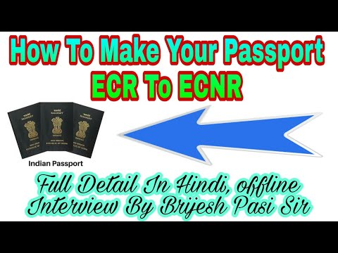 How To Make Your Passport ECR To ECNR From Offline Interview Live By Mr. Pasi Sir Tips In Hindi