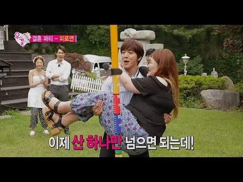 jonghyun dating seungyeon
