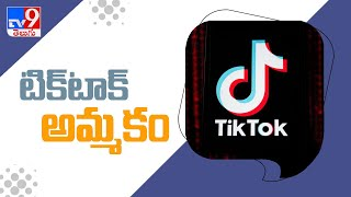 ByteDance In Talks To Sell Its Indian TikTok Assets : Report - TV9