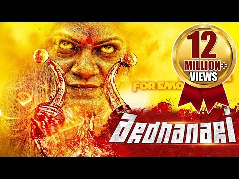 Ardhanari (2017) Latest South Indian Full Hindi Dubbed Movie