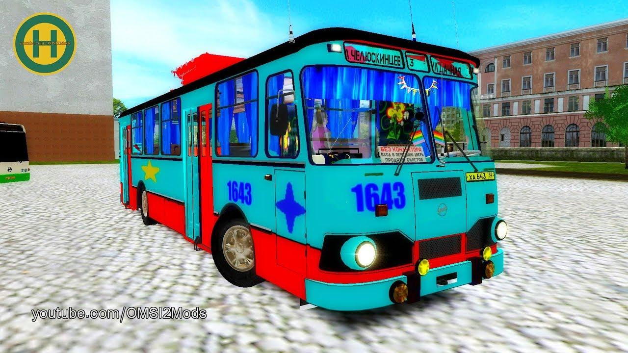 скачать симулятор автобуса лиаз