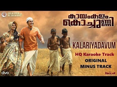 Kalariyadavum Chuvadinazhakum HD Clean Original Karaoke Track