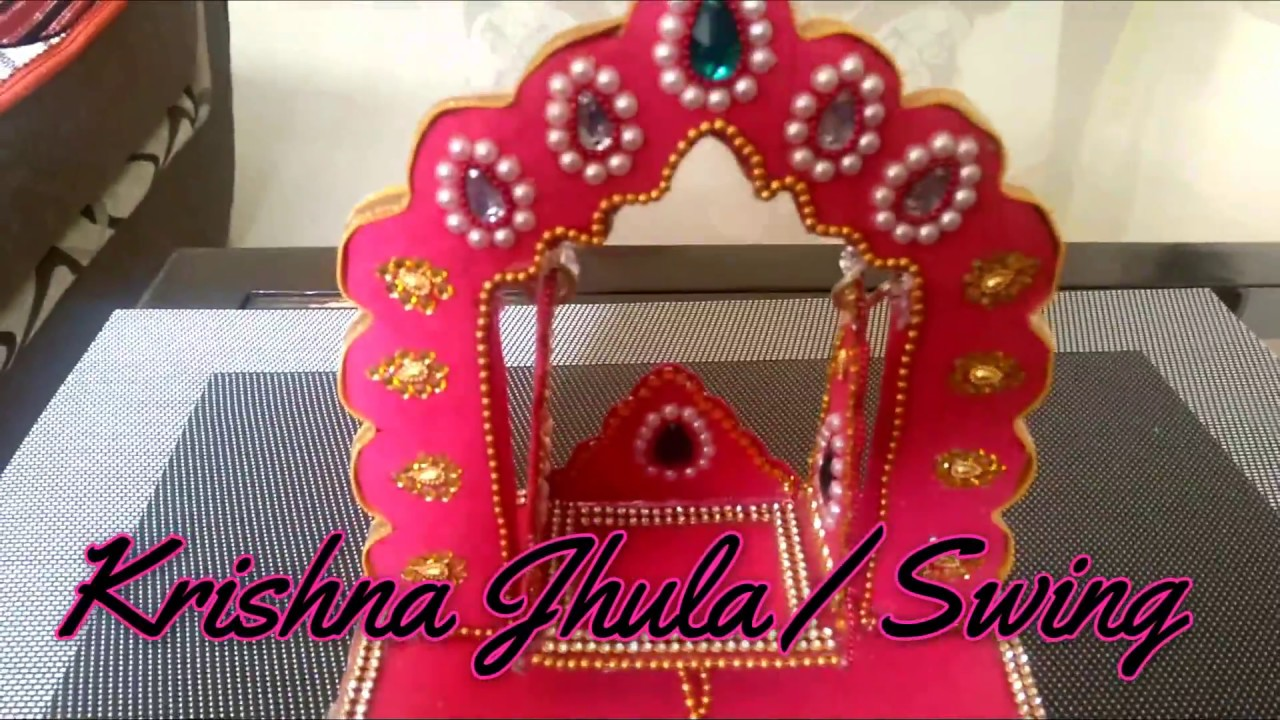 How to make jhula swing for bal gopal at home for How to make jhula at home