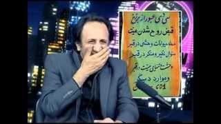 Seyed Mohammad Hosseini - Funny 07 - سید محمد حسینی