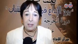 الفنانة سميرة عبد العزيز : مهرجان سينما الشباب شئ رائع