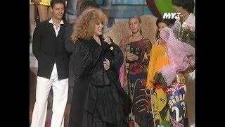 Алла Пугачева - Исчезнет грусть (Концерт Жасмин, 2003)