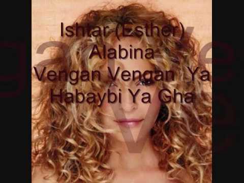Vengan Vengan - Ya Habaybi Ya Ghaybine  (Mike Pela Version)   ﬨ  Ishtar Alabina
