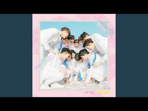 Youtube: Adore U (Vocal Team Ver.) / SEVENTEEN