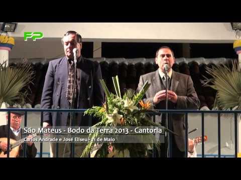 São Mateus - Bodo da Terra 2013 - Cantoria - Carlos Andrade e José Eliseu