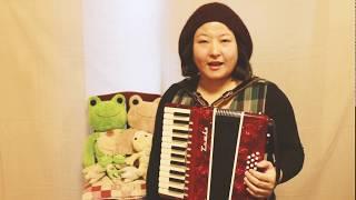 アコーディオンの弾き方【蛇腹の扱いの基本】 レッスン動画 かえるVOL1