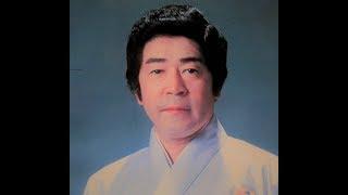 山川啓介作詞/いずみたく作曲 1976(S51) 唄/三橋美智也.