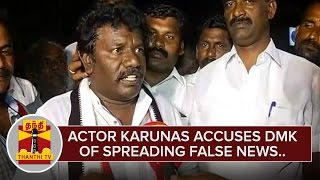 Actor Karunas accuses DMK of spreading False News | Exclusive | Thanthi Tv