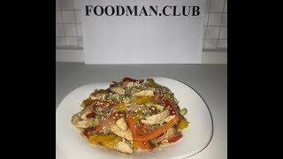 Горячий салат с фунчозой и куриным филе: рецепт от Foodman.club