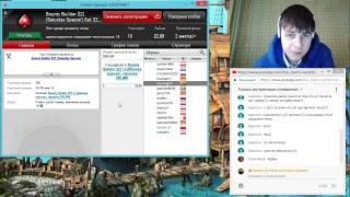 Покер онлайн турнир баунти 11 субботняя версия