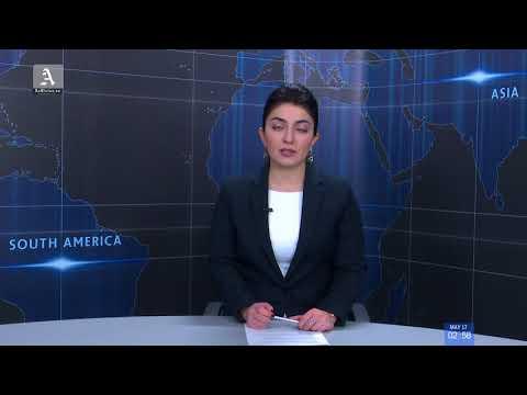 Azerbaijan News 17 05 2018