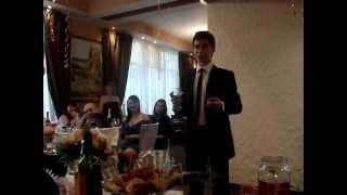 Мои поздравления на свадьбе брата...