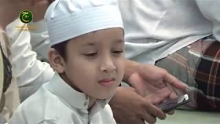 Qasidah Alhabib Ali bin Muhammad Alhabsyi ( Robbi Inni ) | Ahbabul Mukhtar