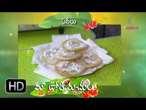 Maa Voori Ruchulu - penilu & guntaponganalu - 9th July 2016 - మా ఊరి రుచులు – Full Episode thumbnail