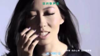 [Karaoke - Beat - Pinyin] Wo de ge sheng li - You exist in my song - Wanting Qu Mp3