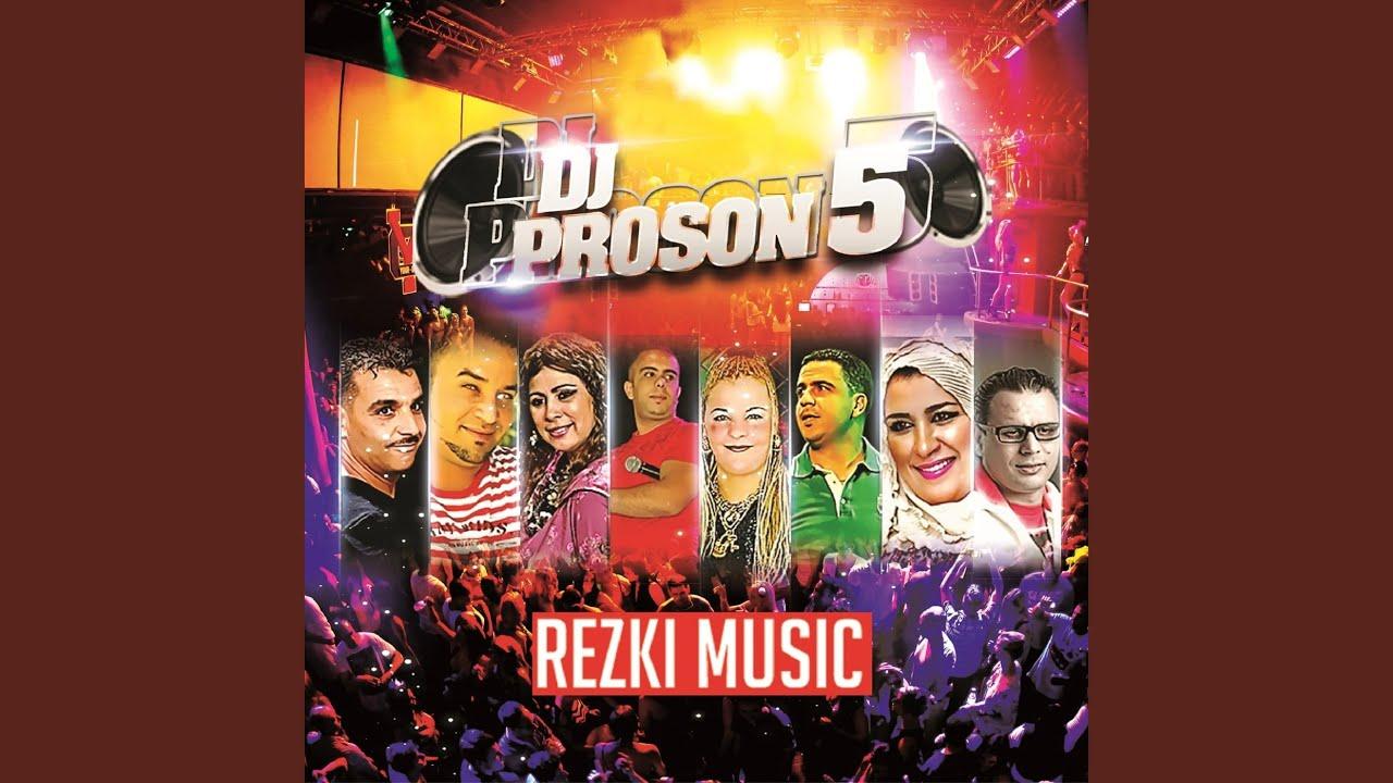 Download Khalouni fi neyti