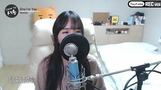 Video 엑소EXO   Sing For You COVER by 새송 download MP3, 3GP, MP4, WEBM, AVI, FLV Oktober 2018