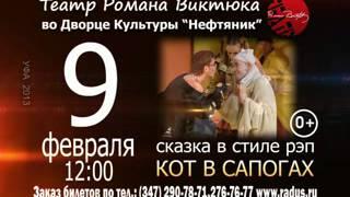 kot(, 2012-12-10T14:30:45.000Z)