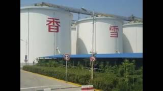 Zhengzhou COFCO