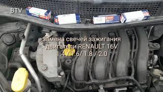 ПРАВИЛЬНАЯ замена свечей зажигания Renault Scenic-2