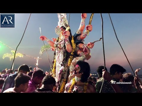 Maa Durga Visarjan 2018   Durga Maa Puja   Navratri Special Video   AR Entertainments