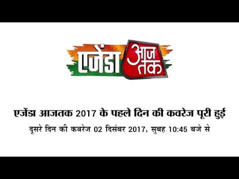 Agenda Aajtak 2017 - Day 1 | News Tak