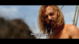 Maresia - Trailer Oficial