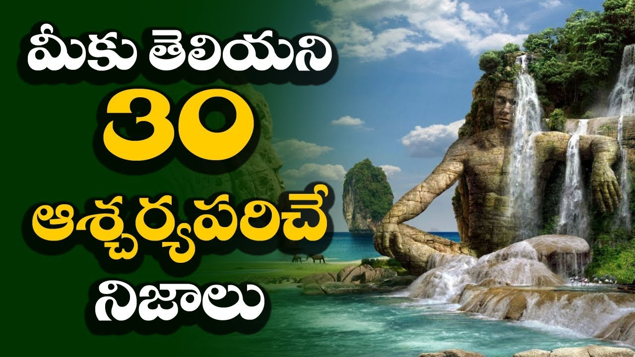 TOP 30 Unbelievable and Amazing Facts That You Never Know | Unknown Facts Telugu
