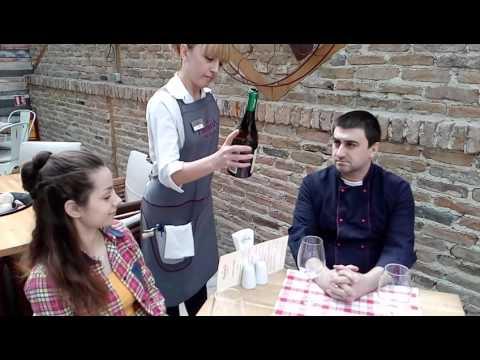 Отваряне на вино
