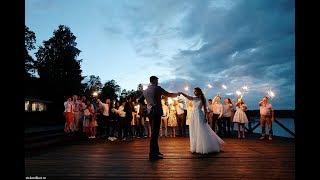 Первый Танец Молодых (Элина и Алексей)