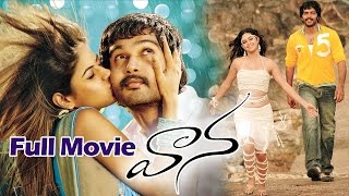 Vaana (2008) Telugu Full Length Movie  With Subtitles || Vinay Rai, Meera Chopra