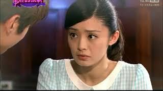 Не сдавайся! Skip Beat! Hua Li De Tiao Zhan  13 серия